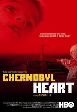 2003 – Chernobyl Heart