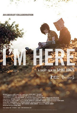 im-here-poster