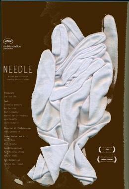 Needle (2013)