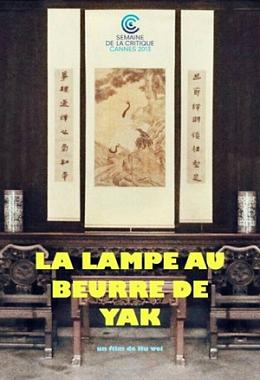 La+lampe+au+beurre+de+yak+AKA+Butter+Lamp+[2013]