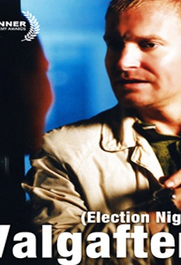 Election-Night-(Valgaften)-by-Anders-Thomas-Jensen