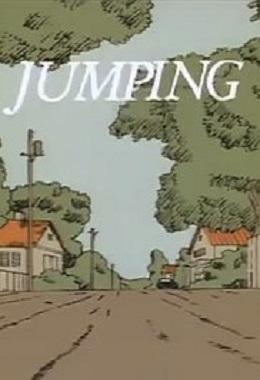 Osamu-Tezuka-1984-Jumping
