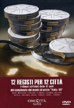 مستند های کوتاه 12 کارگردان بزرگ جهان از 12 شهر ایتالیا