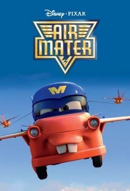 Mater's Tall Tales.Air Mater