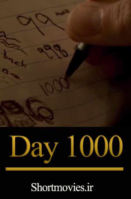 day-1000