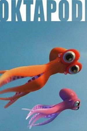 دانلود انیمیشن کوتاه Oktapodi