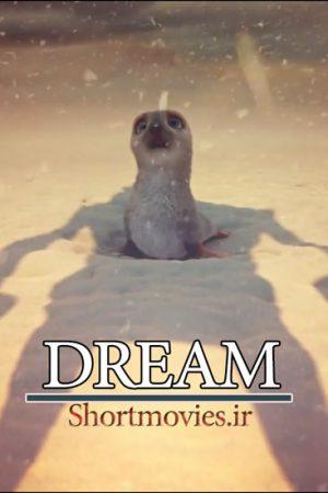 دانلود انیمیشن کوتاه dream