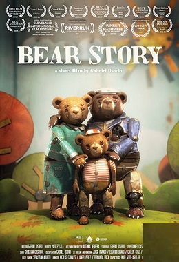 دانلود انیمیشن کوتاه Bear Story