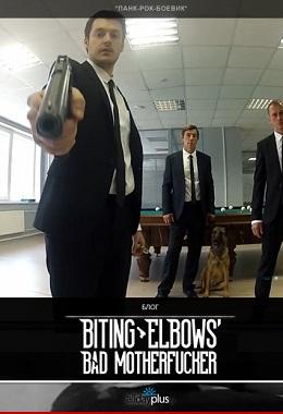 دانلود فیلم کوتاه Biting Elbows