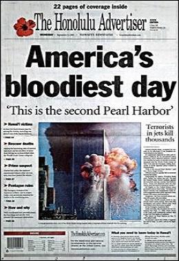 ۱۱ فیلم کوتاه در رابطه با واقعه ۱۱ سپتامبر