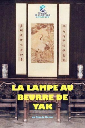 دانلود فیلم کوتاه Butter Lamp