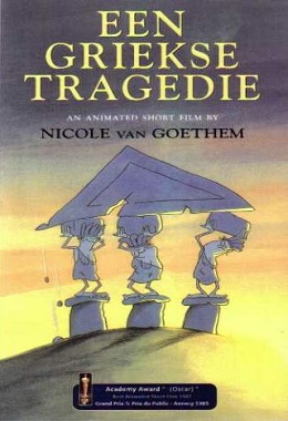 دانلود انیمیشن کوتاه A Greek Tragedy
