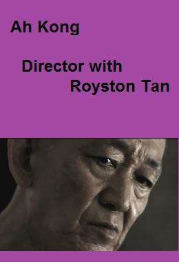 دانلود فیلم کوتاه Ah Kong