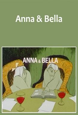 دانلود انیمیشن کوتاه Anna & Bella