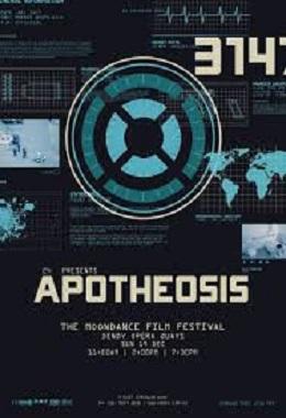 دانلود انیمیشن کوتاه Apotheosis