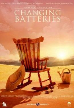 دانلود انیمیشن کوتاه Changing Batteries