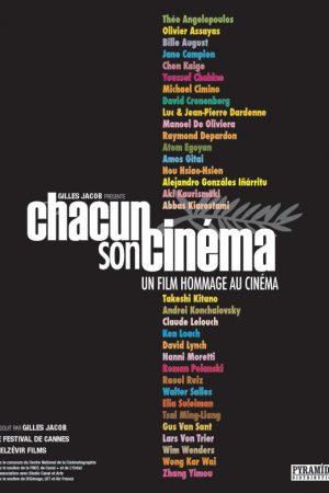 دانلود مجموعه فیلم های کوتاه هرکس سینمای خودش از ۳۶ کارگردان بزرگ سینمای جهان