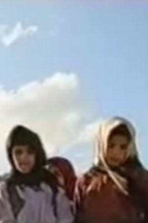 دانلود مستند کوتاه دف از بهمن قبادی
