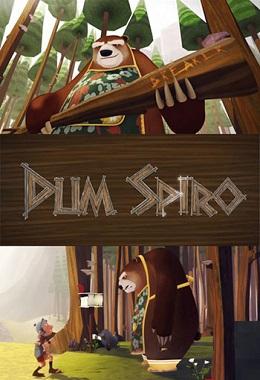 دانلود انیمیشن کوتاه Dum Spiro