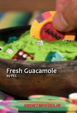 دانلود انیمیشن کوتاه Fresh Guacamole