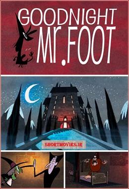 دانلود انیمیشن کوتاه Goodnight, Mr. Foot