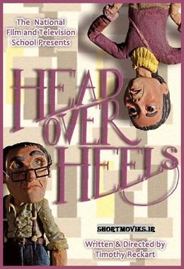دانلود انیمیشن کوتاه Head Over Heels