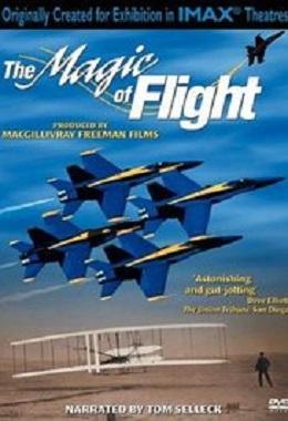 دانلود مستند کوتاه The Magic of Flight