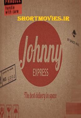 دانلود انیمیشن کوتاه JohnnyExpress