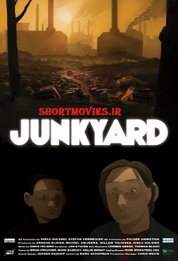 دانلود انیمیشن کوتاه Junkyard