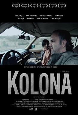 دانلود فیلم کوتاه Kolona