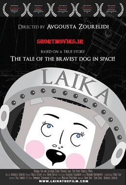دانلود انیمیشن کوتاه Laika