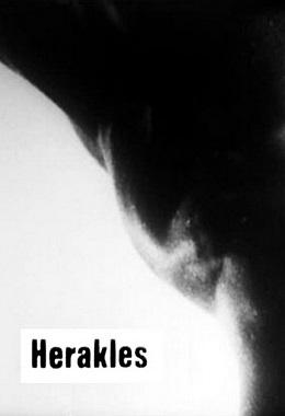 دانلود فیلم کوتاه Herakles