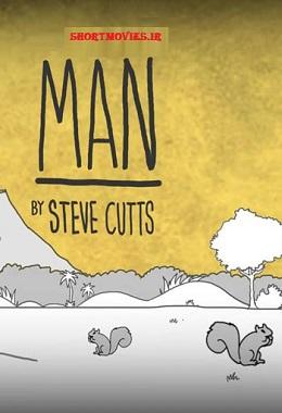 دانلود انیمیشن کوتاه Man