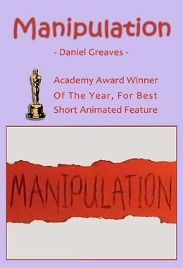 دانلود انیمیشن کوتاه Manipulation