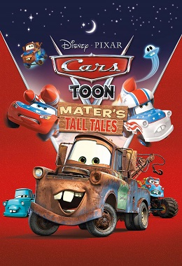 دانلود انیمیشن کوتاه Mater's Tall Tales