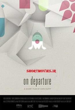 دانلود انیمیشن کوتاه On Departure
