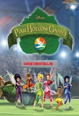 دانلود انیمیشن کوتاه Tinker Bell: Pixie Hollow Games