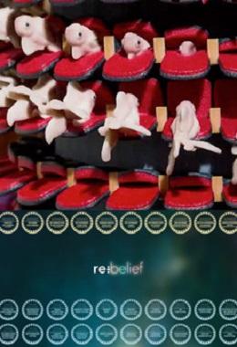 دانلود انیمیشن کوتاه Re Belief