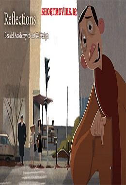 دانلود انیمیشن کوتاه Reflections