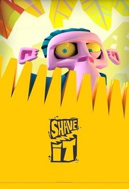 دانلود انیمیشن کوتاه Shave It