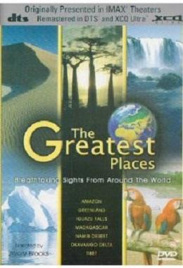 دانلود مستند کوتاه The Greatest Places