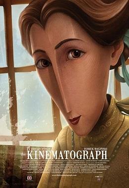 دانلود انیمیشن کوتاه The Kinematograph