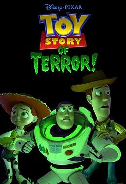 دانلود انیمیشن کوتاه Toy Story of Terror