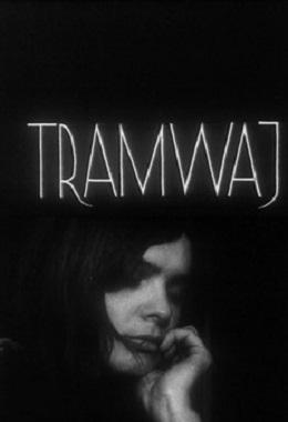 دانلود فیلم کوتاه Tramway