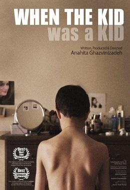 دانلود فیلم کوتاه When the Kid Was a Kid