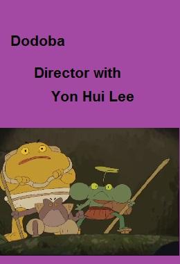 دانلود انیمیشن کوتاه Dodoba