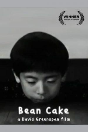 دانلود فیلم کوتاه Bean Cake
