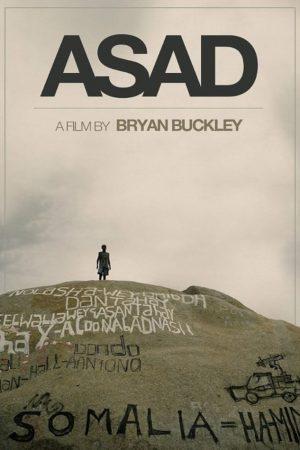 دانلود فیلم کوتاه Asad