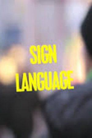 دانلود فیلم کوتاه Sign Language