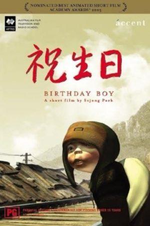 دانلود انیمیشن کوتاه Birthday Boy